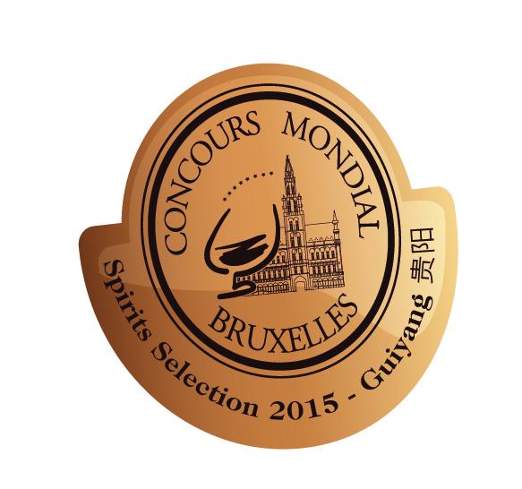 Concours de Bruxelles Spirits 2015