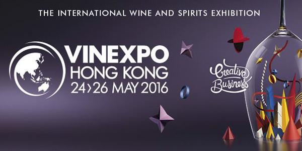 Vinexpo Hong Kong 2016 Armagnac Jean Cavé